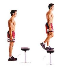 Step Ups - 10 Best Butt Exercises for Men for Firm Glutes - EnkiVillage