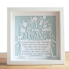 Framed Personalised Name Meaning Paper Cut Art Picture For Babies & Children | Christening Gift