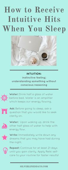 Conflicted about an ongoing issue? Gain clarity while you sleep!  intuitive hits, intuition, sleep, dream interpretation, clairvoyance, reiki, energy healing, reiki healing, insomnia, dream state