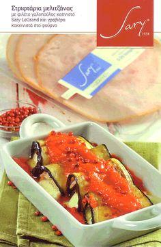 Στριφτάρια μελιτζάνας με φιλέτο γαλοπούλας καπνιστο Sary LeGrand και γραβιέρα, κοκκινιστά στο φούρνο