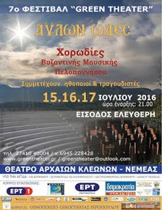 nemeapress: Φεστιβάλ Βυζαντινών Χορωδιών Πελοποννήσου στο  Gre...