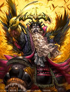 Character Inspiration, Character Art, Character Design, Font Art, Dynasty Warriors, Hobgoblin, Fantasy Warrior, Fantasy Landscape, Tattoo Fonts