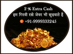 We are quite serious to offer you higher value on the present market price and that is 2% more than on the current rate. In fact, we are the highest paying gold and diamond buyer in the market. Call now on 9999333245.