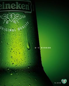 LOVERS' TEAR, Heineken Beer, Leo Burnett Advertising, Heineken, Print, Outdoor, Ads