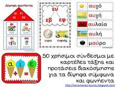 Advent Calendar, Holiday Decor, School, Advent Calenders