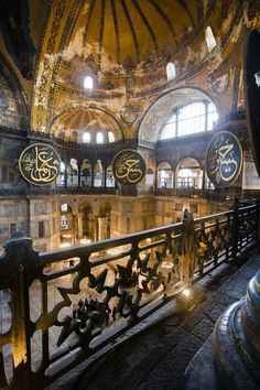 Hagia Sophia, TURKEY. Cathedral, Mosque, Museum. The Hagia Sophia (Aya Sofya) has withstood the ravages of war and earthquakes as a testament to Istanbul's tumultuous past. The present building is the third incarnation of the Hagia Sophia. The first was built by Constantine the Great, the first Christian emperor, but it was destoyed along with its replacement in AD 532. The building reigned as the largest cathedral in the world for almost 1000 years. Tim Barker/Lonely Planet Images