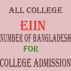 College EIIN number - www.xiclassadmission.gov.bd