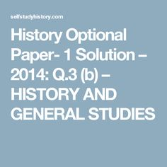 History Optional Paper- 1 Solution – 2014: Q.3 (b) – HISTORY AND GENERAL STUDIES Harappan Subsistence Base