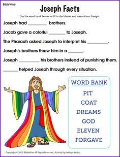 Joseph Facts (Fill in the Blank) - Kids Korner - BibleWise