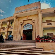 New Building Of Rajasthan High Court, Jodhpur . Jaisalmer, Jodhpur, My Images, Mansions, House Styles, City, Building, Travel, Instagram