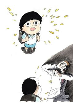 When there is a child depend on you so much because you trust him and make good advice & Manga Manga Anime, Anime In, Comic Manga, Anime Kawaii, One Punch Man, Totoro, Mob Physco 100, Mob Psycho 100 Anime, Another Anime