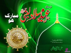 Eid milad ul nabi wishes picture wallpaper bennar eid milad un jashn e eid milad un nabi greetings card picture with quote m4hsunfo
