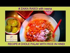 Recipe 29 Chole Palak Chawal In Hindi (Chickpeas With Spinach)