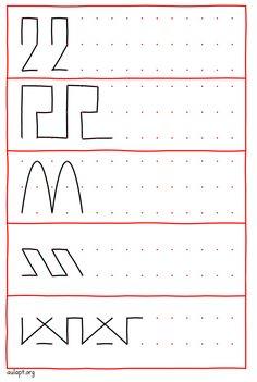 × 2 of 7 Tracing Worksheets, Preschool Worksheets, Montessori Education, Kids Education, Work Activities, Educational Activities, Preschool Writing, Pre Writing, Drawing For Kids