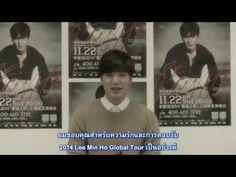 Lee Min Ho greeting Thai Fans for concert in Bangkok