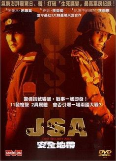 Joint Security Area [J.S.A.] (2000)