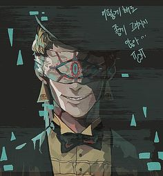Bill Cipher 2 by imamong on DeviantArt