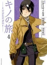Komik Kino no Tabi: The Beautiful World Bahasa Indonesia - Kyuroku Kino's Journey, Light Novel, Manga, Tomboy, Beautiful World, Webtoon, Book Art, Novels, Reading