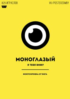 #искусство #иллюстрация #художник #творческий #галереи #минимализм #минималист #минимальный #постер #poster #design #logo #дизайн #нижнийновгород #выставка #играслов