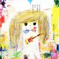 Arai Ryoji To Renraku Sen - Doko Kara Doko Made Itsu Douyatte [Japan CD] BNZL-2: Arai Ryoji To Renraku Sen: Music