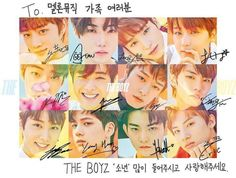 Love them ❤️ #kpop #kpopidol #kpopboys #kpopboygroup #musicvideo #autographed #THEBOYZ #sangyeon #juyeon #Juhaknyeon #younghoon #Q #changmin #kevin #jacob #hwall #sunwoo #new #hyunjae #eric Football Senior Pictures, Hyun Jae, Chang Min, Happy Pills, Low Key, Kpop Groups, I Fall, December, Fandom