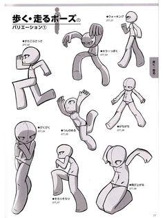 Картинки по запросу super deformed pose collection