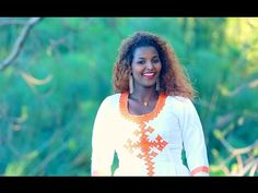 Emebet Firew - Embualele | እምቧለሌ - New Ethiopian Music 2017 (Official Vi... Ethiopian Music, Dj, African, News, Youtube, Beautiful, Music, Youtubers