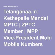 Telanganaa.in: Kethepalle Mandal MPTC | ZPTC Member | MPP | Vice-President Mobile Numbers Nalgonda District in Telangana State…
