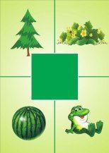 Affiche vert
