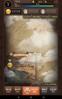Fatal Seeker(フェイタルシーカー) | ゲームUIブログ