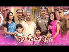 Tamil Movies Online : New Movies