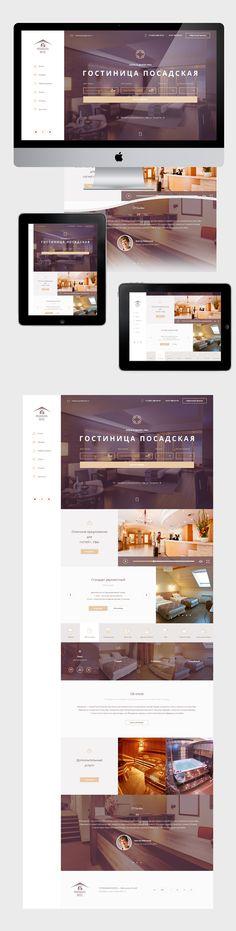 Posadskaya Hotel on Behance