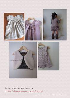 Free Japanese Sewing Pattern – ham*a » Japanese Sewing, Pattern, Craft Books and Fabrics