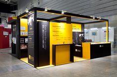 Trade Show Booth Design, Exhibition Stand Design, Exhibition Display, Display Design, Kiosk Design, Retail Design, Ui Design, Coffee Shop Design, Interior Architecture