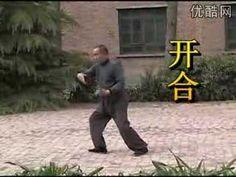 """Old Wu Style Taijiquan (""""As passed down by Wu Jianquan Jinling then inside the Gao family"""")"""
