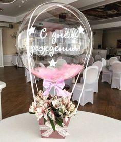 Balloon Flowers, Balloon Bouquet, Air Balloon, Flying Balloon, Balloon Centerpieces, Balloon Decorations, Wedding Decorations, Balloon Ideas, Masquerade Centerpieces