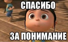 Šití Myšlenky víly!     VK Mario, Humor, Instagram Posts, Fictional Characters, Creative, Humour, Funny Photos, Fantasy Characters, Funny Humor