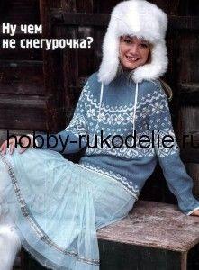besplatnaya-sxema-vyazaniya-zhakkardovogo-pulovera
