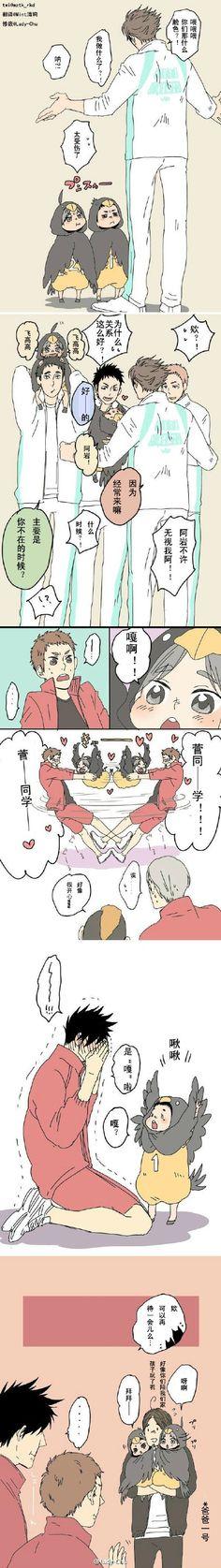 幼兒化太可愛了!!!!!!! Sugawara San and Daichi San as wee lil chibis :3