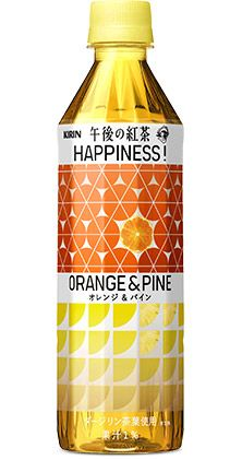 HAPPINESS ORANGE&PINE Bottle Packaging, Food Packaging, Packaging Design, Branding Design, Medicine Packaging, Japanese Packaging, Beverages, Drinks, Bottle Design