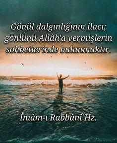 İmam-ı Rabbani Hz.