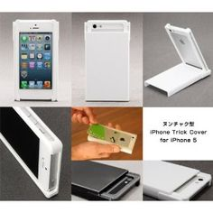【iPhone 5 ケース】iPhone Trick Cover 【ホワイト】