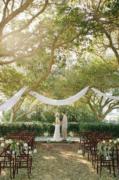 outdoor ceremony | Faith Teasley #wedding