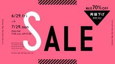 Banner Design, Flyer Design, Layout Design, Web Panel, Dm Poster, Logos Retro, Sale Banner, Type Setting, Forgiveness