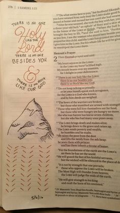 Bible journaling 1 Samuel 2:2 Hannah's prayer there is no one like our God