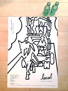 2014グループ展示のポスター