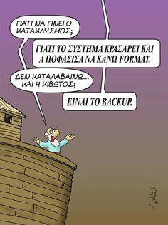Funny Cartoons, Hilarious, Funny Shit, Funny Stuff, Laugh Out Loud, Jokes, Lol, Teaching, Greek