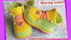 Crochet Mask, Crochet Bebe, Knit Crochet, Crochet Sandals, Crochet Baby Shoes, Baby Knitting Patterns, Crochet Patterns, Emoji Coloring Pages, Baby Converse