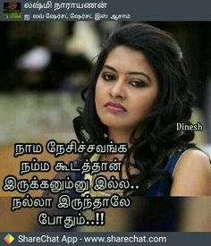 super . Best Love Quotes, Romantic Love Quotes, Tamil Kavithaigal, Tamil Motivational Quotes, Shiva Hindu, God Pictures, Happy Wife, Photo Quotes, Life Motivation