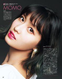 """TWICE """"CanCam"""" Japan Magazine July 2018 #Momo"""